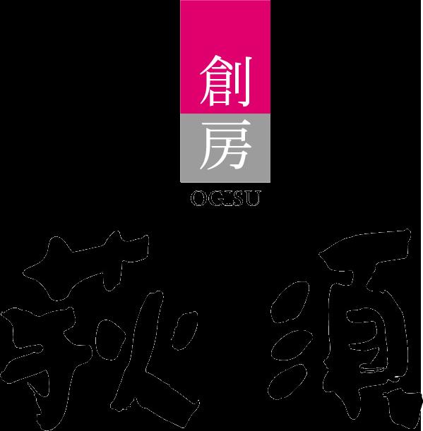 レンタル茶室 宙庵(そらあん)